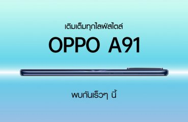 oppo-a91