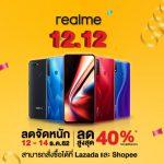 realme-12-12