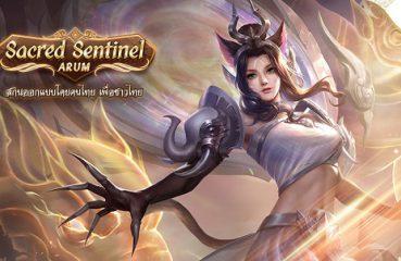 RoV_Sacred Sentinel Arum