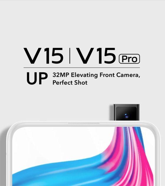 vivo_v15_pro
