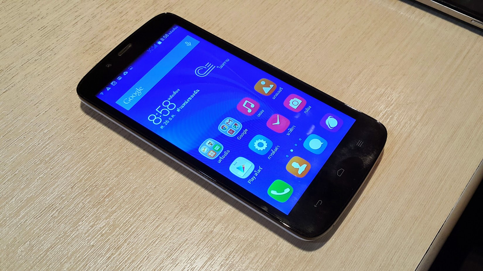IT Review : Huawei Honor 3C Lite