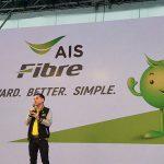 ais_fibre