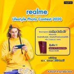 realme_photo-contest