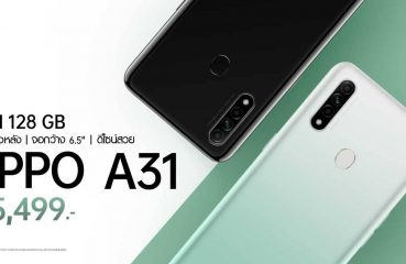 oppo-a31
