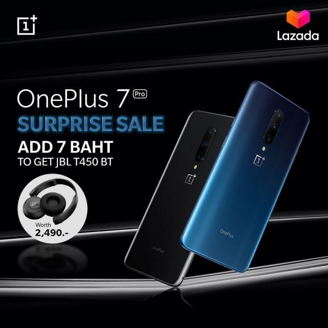 OnePlus-surprise