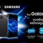Galaxy M02 2 t   5