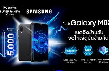 Galaxy M02 2 t   22