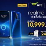 realme-promotion