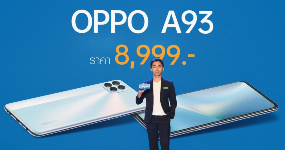 OPPO A93 Launch Event 6   1