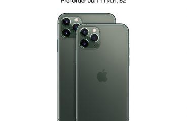 iphone-powerbuy