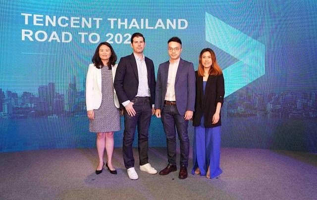 tencent_thailand