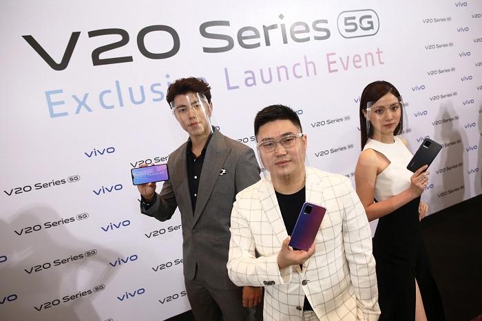 Vivo V20 Series 01 RE   1