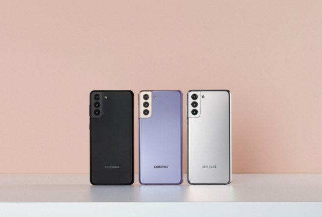 batch Galaxy S21 plus violet silver black   2