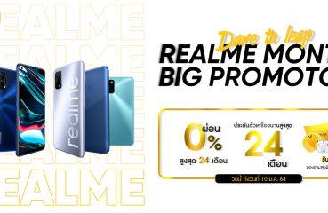 realme Month Big Promotion