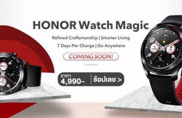 HONOR Watch Magic