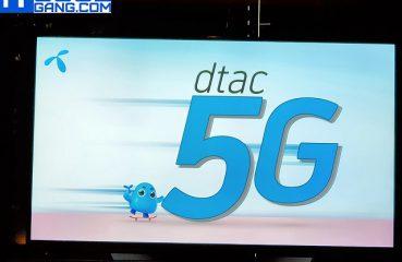 dtac-5g