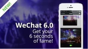 wechat6   9